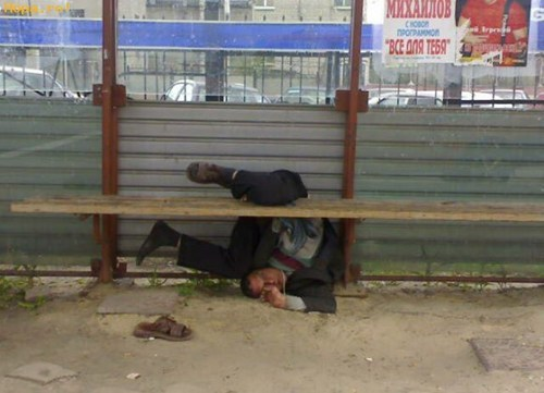 drunk passed out funny bench - 7538112768
