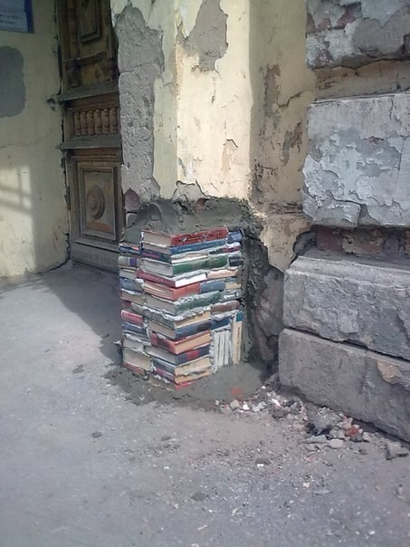 foundation,buildings,books,funny