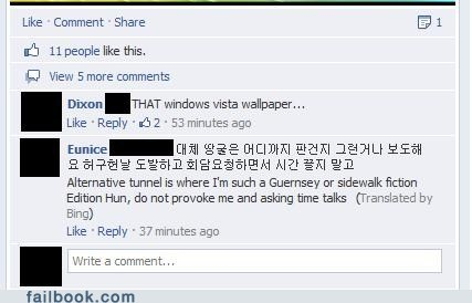 bing,korean,bing translator