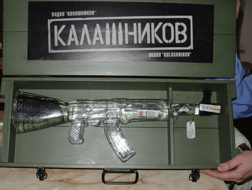 bottle ak 47 vodka funny - 7559250944
