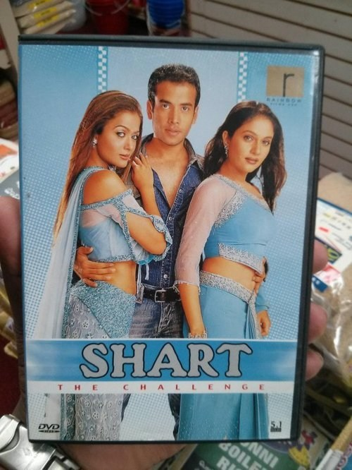 engrish Movie DVD funny fail nation - 7562728704