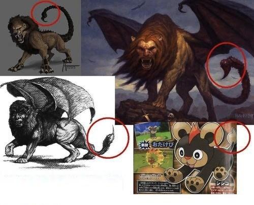 Pokémon manticore litleo - 7570695168