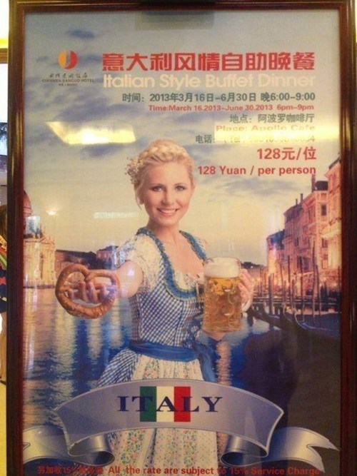 engrish Italy Germany Travel funny - 7574171648