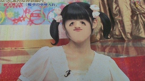 face wtf Japan masks funny - 7582817536