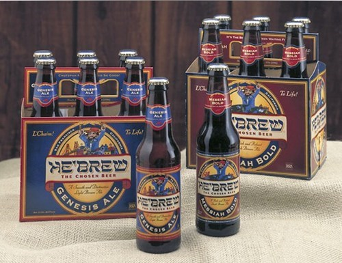 beer,hebrew,jewish,funny