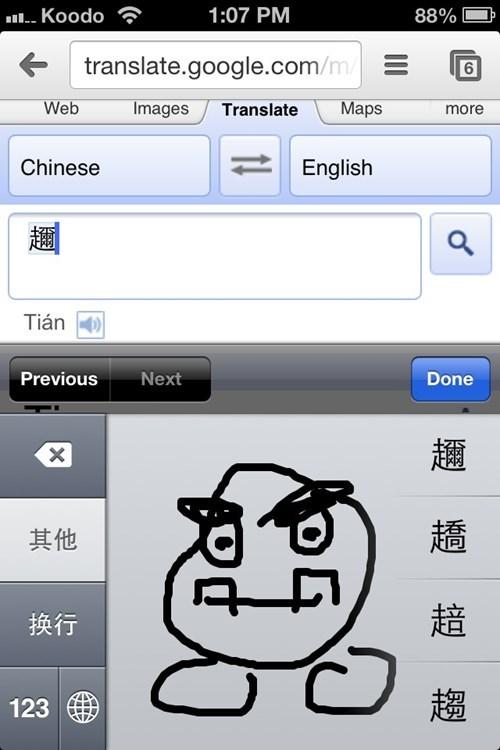 google translate translation mario funny goombas - 7601575936