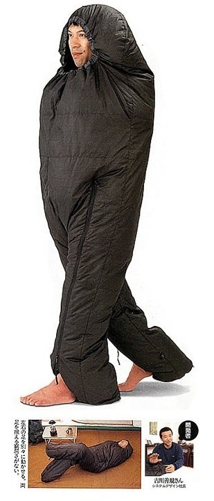 on the go japanese products funny sleeping bags - 7613833472