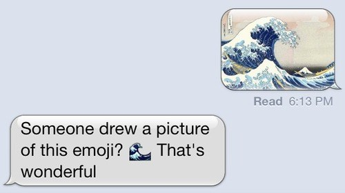 emoji art great wave off kanagawa funny