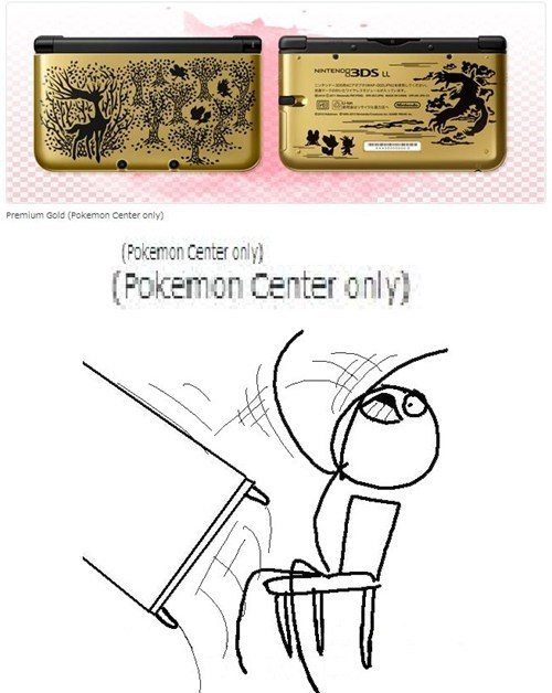 pokemon center wtf 3DS Japan - 7630337024