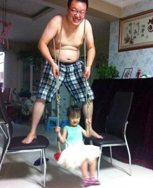 dads kids parenting funny g rated - 7634607360