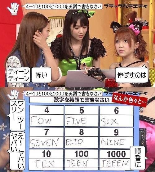 english,numbers,Japan,funny