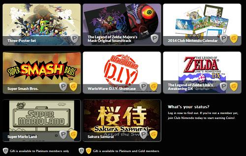 Video Game Coverage club nintendo - 7666938880