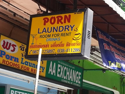 sign engrish accidental sexy funny - 7673190656