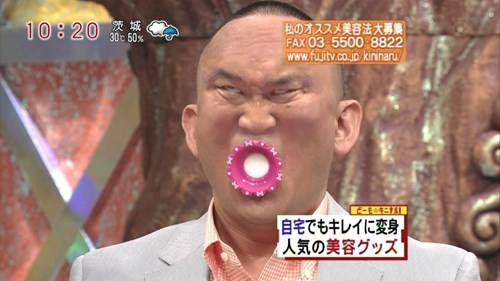 wtf Japan funny faces - 7675761408