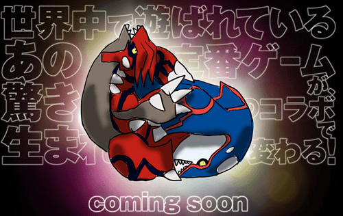 hoenn confirmed coming soon Game Freak - 7677828352