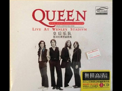 queen FAIL beattles translation fail translate Music g rated - 7681079296