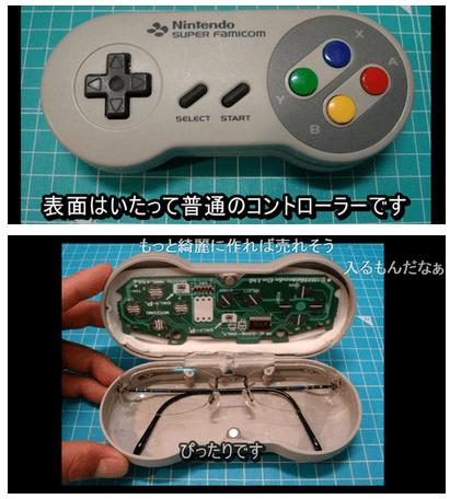 eyeglasses DIY video games nintendo - 7683606528