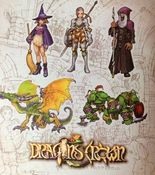 Video Game Coverage dragon's crown dreamcast - 7688234752