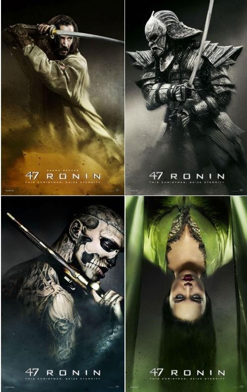 samurai keanu reeves 47 ronin - 7693400832