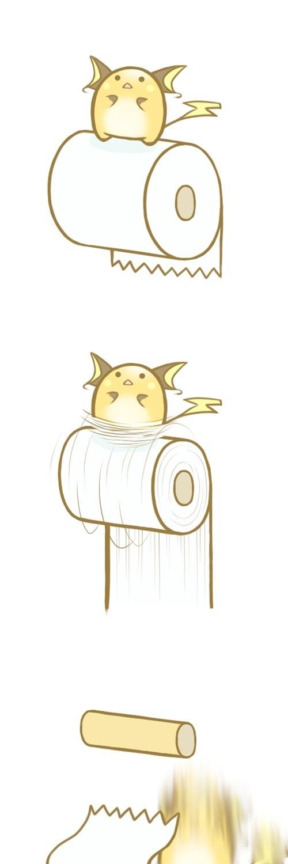 raichu comics cute - 7697961472