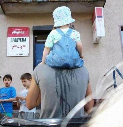 daddy pee sweat - 7709420544