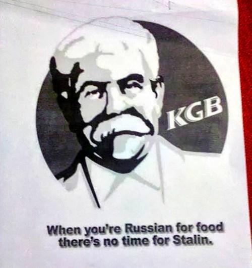wtf in soviet russia puns kfc KGB funny - 7710365440