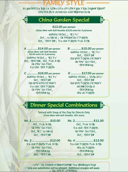 menu chinese restaurant chinese food - 7713536000