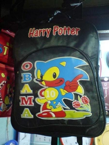 wtf,engrish,Harry Potter,obama,sonic the hedgehog