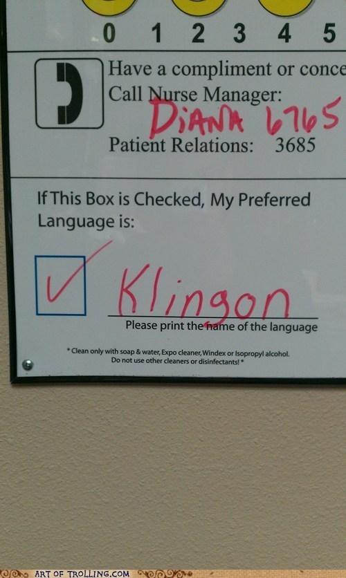 nurse,hospital,klingon