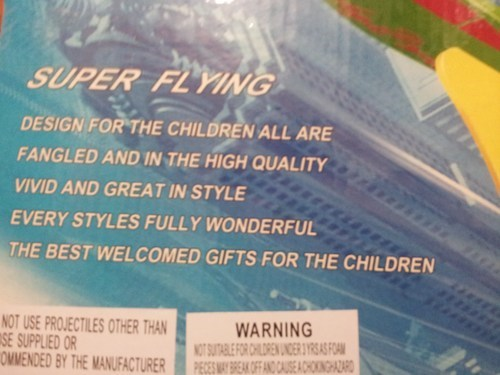 engrish gift spelling funny children - 7735803904