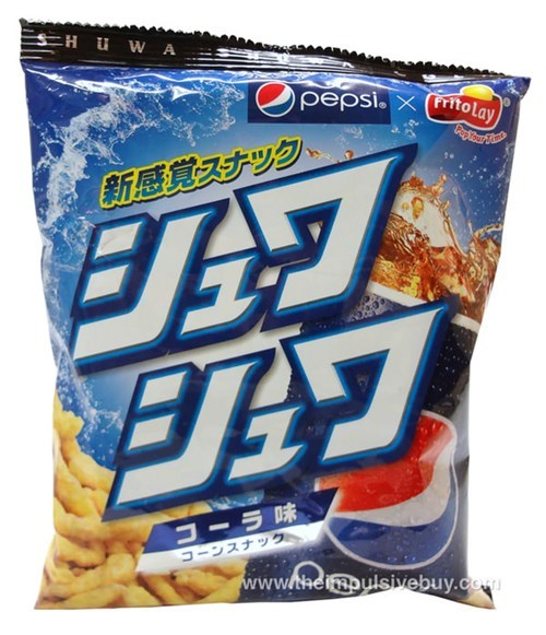 chips review pepsi cheetos - 7740650240