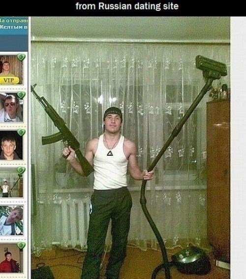 russia guns wtf gifs funny dating - 7740928512