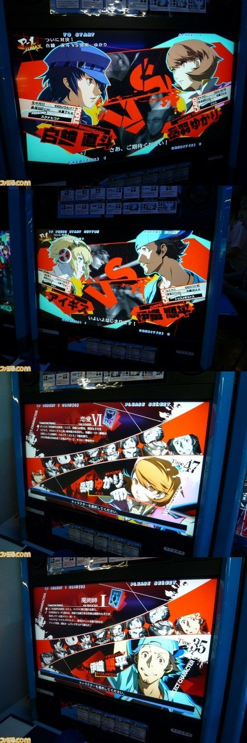 Video Game Coverage,persona,persona 4 arena,news