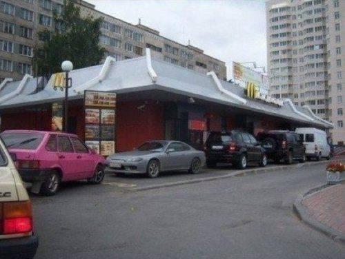 McDonald's drive thru fast food