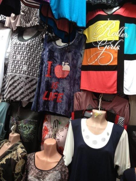 fashion engrish shirt funny - 7767992064