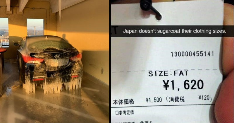 bad disappointed terrible frustration FAIL disaster ice expensive frozen mess mistake - 7776517