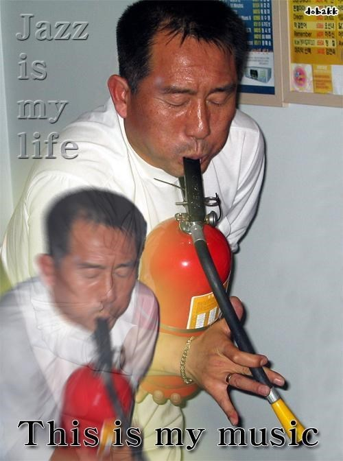 jazz wtf fire extinguishers classic funny - 7776969472