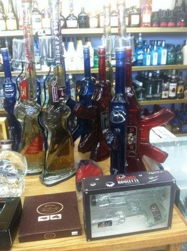 guns liquor funny bottles - 7777199360