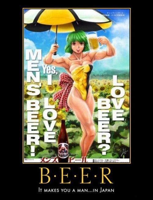 beer wtf Japan funny - 7782781696