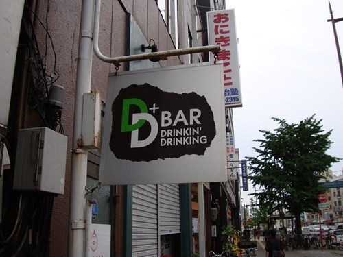 drinking,Japan,pub,funny