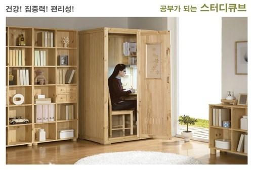 wtf tiny room study cube funny - 7795533824