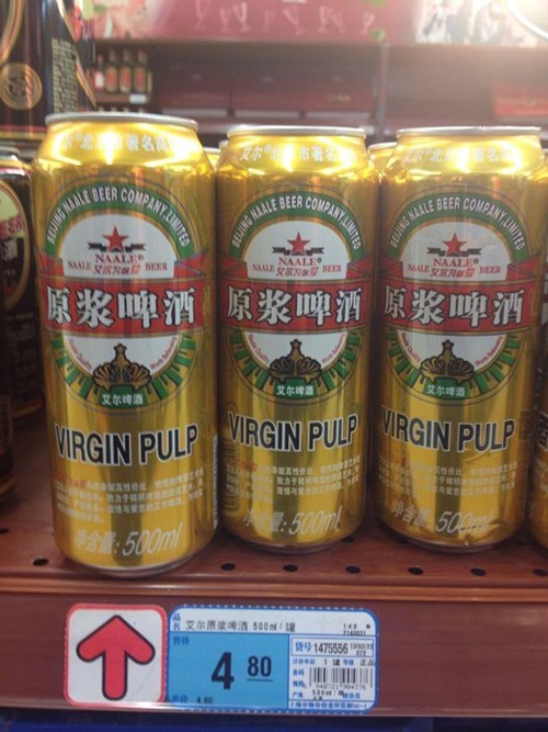 beer wtf Pulp funny chinese - 7804921600