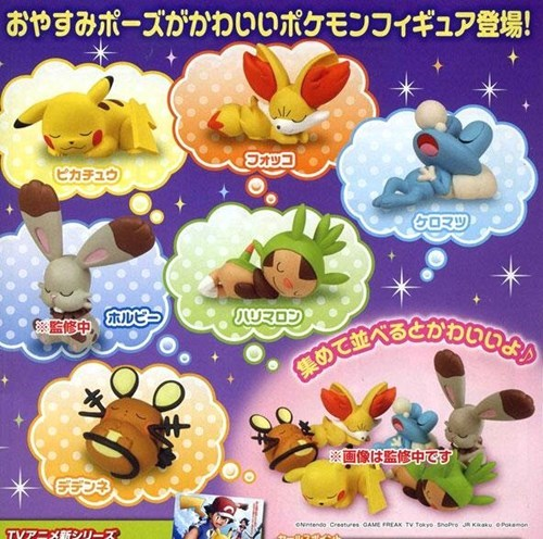 Pokémon figures sleeping - 7831633664