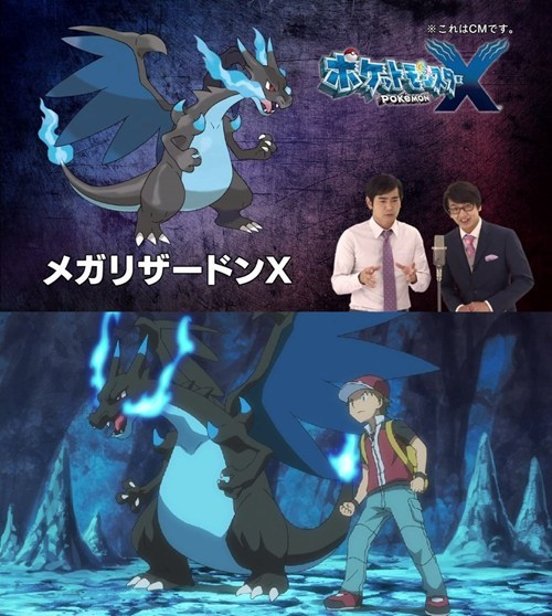 pokemon origins mega charizard X anime mega evolutions - 7832667392