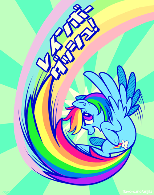 Fan Art kawaii rainbow dash - 7837333760