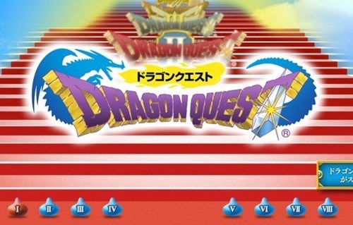 Video Game Coverage dragon quest - 7842728704