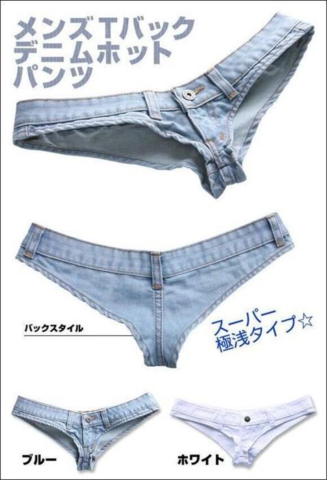 jeans fashion wtf underwear - 7844831232
