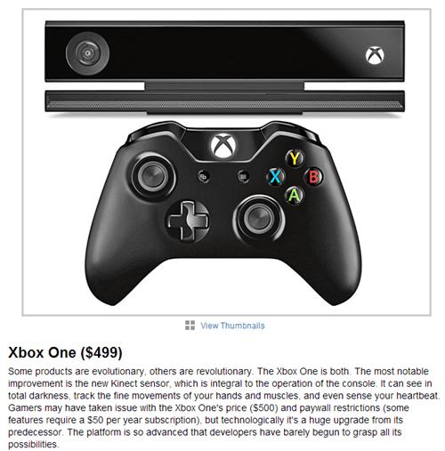 microsoft xbone Video Game Coverage - 7847151360
