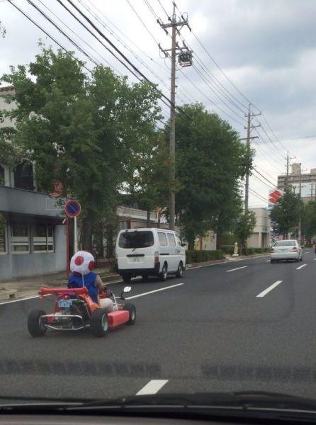 Mario Kart cars driving video games funny - 7854618368