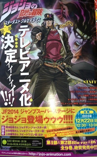 news anime JoJo's Bizarre Adventure - 7855719168